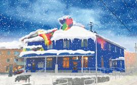 Julkort Vara stationshus